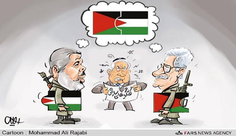 Hamas-FatahDeal