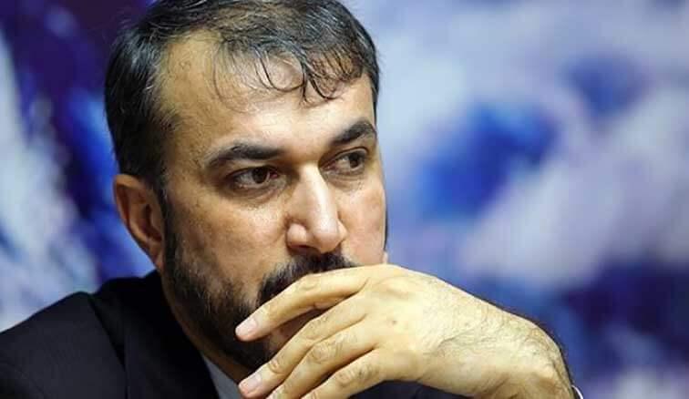 Hossein-Amir-Abdollahian