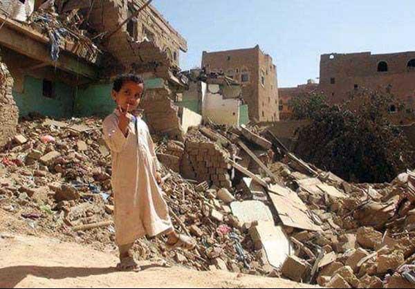 children in Yemen