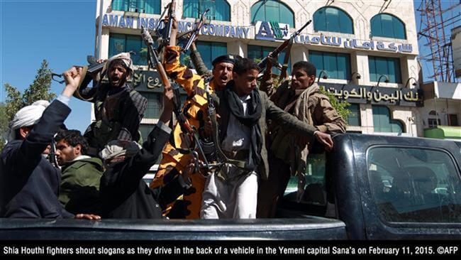 ansarullah fighters