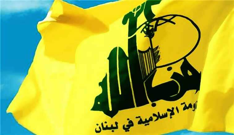 Hezbollah condemned the brutal and heinous crime which was committed by the terrorist group of ISIL against the Jordanian pilot Maaz prisoner Kassasbeh and the sordid way used to murder him.