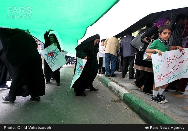 iranian protesters13