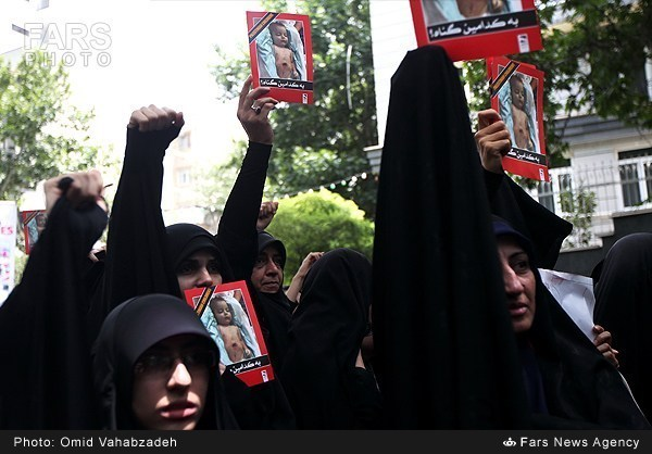 iranian protesters5