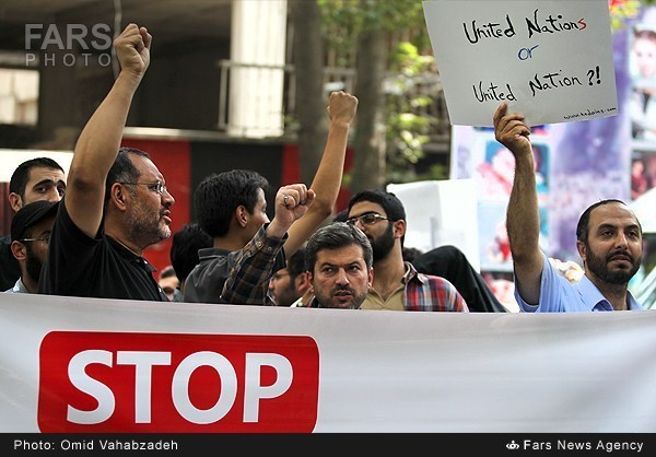 iranian protesters8
