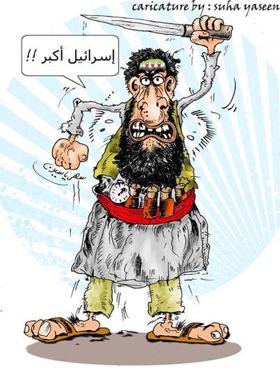 itrail akbar salafi
