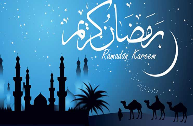 essay on holy month of ramadan