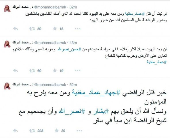 wahabi-tweet